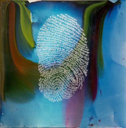 Karim Ghidinelli - Outer Furnace