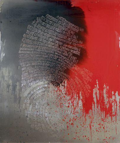 Karim Ghidinelli - La Distrazione